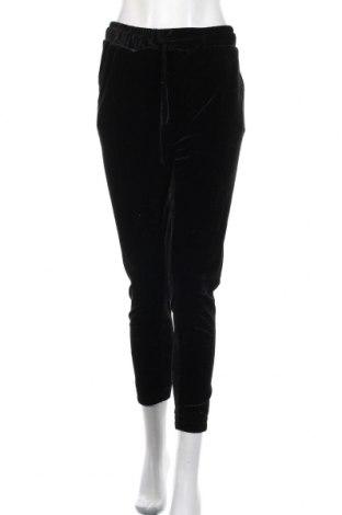 Дамско спортно долнище, Размер S, Цвят Черен, Цена 27,93лв.