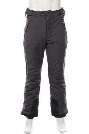 Мъжки панталон за зимни спортове Killtec, Размер M, Цвят Сив, Полиестер, Цена 52,08лв.