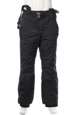Мъжки панталон за зимни спортове Maier Sports, Размер M, Цвят Сив, Полиамид, Цена 82,11лв.