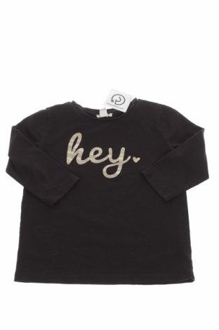 Dziecięca bluzka Forever 21