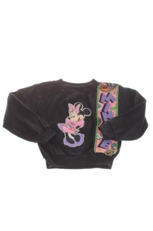 Dziecięca bluzka Pilgrim