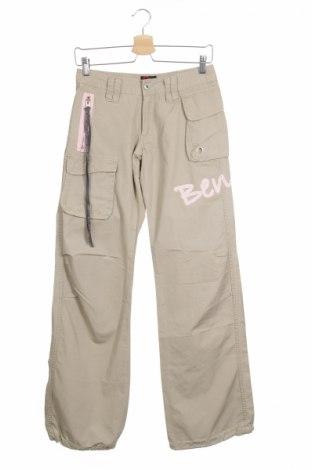 Дамски панталон Bench
