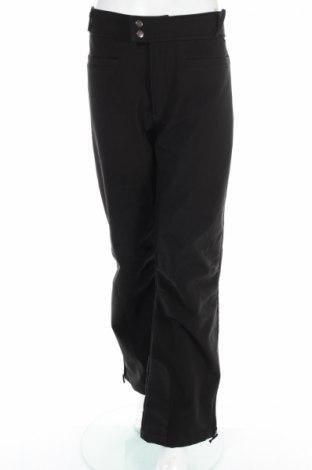 Дамски панталон за зимни спортове Okay
