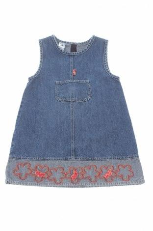 Детска рокля Palomino