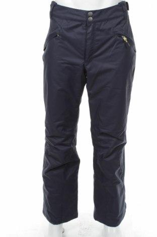Мъжки панталон за зимни спортове Active By Tchibo