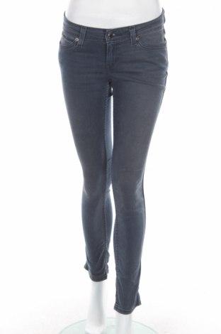 Damskie jeansy Levi's