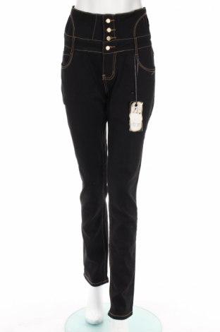 Damskie jeansy Miss One