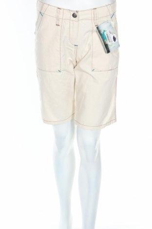 Дамски къс панталон Chillaz