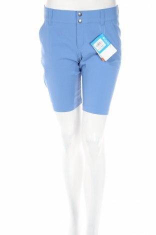 Pantaloni scurți de femei Columbia