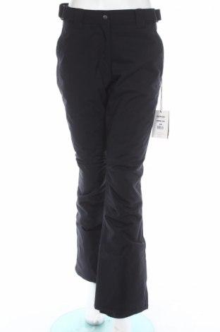 Spodnie damskie do uprawiania sportów zimowych Sunvary