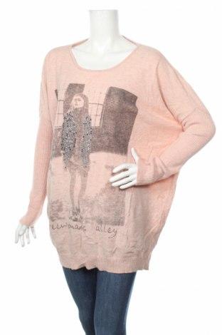 Дамски пуловер Repeat