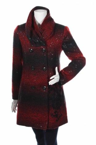 Γυναικείο παλτό Desigual