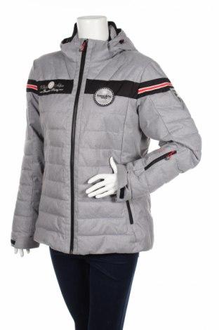 Дамско яке за зимни спортове Cmp