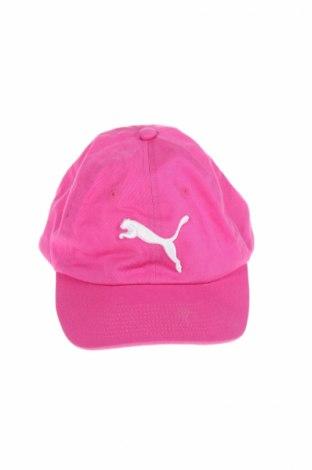 Dziecięca czapka Puma