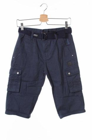 Детски къс панталон RG 512