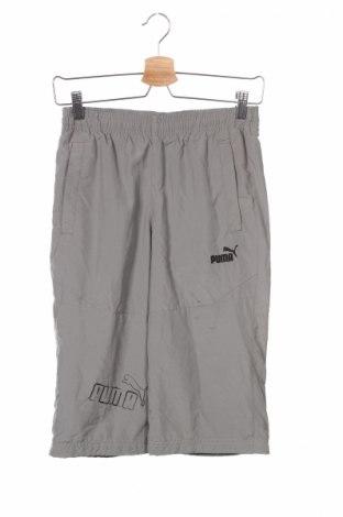 Παιδικό παντελόνι Puma