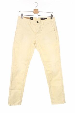 Мъжки панталон Reign