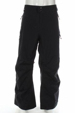 Мъжки панталон за зимни спортове Under Armour