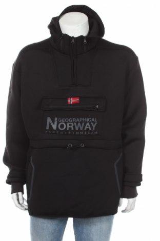 Мъжко спортно яке Geographical Norway
