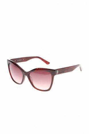 Слънчеви очила Karl Lagerfeld