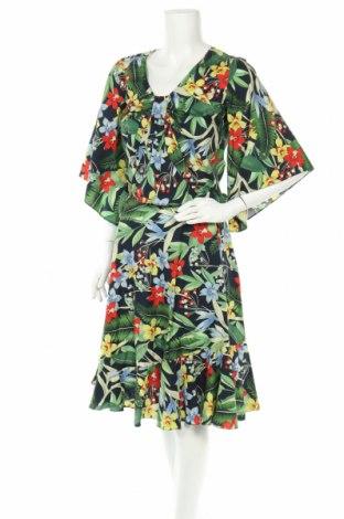 Дамски костюм Zara, Размер XS, Цвят Многоцветен, Цена 53,00лв.