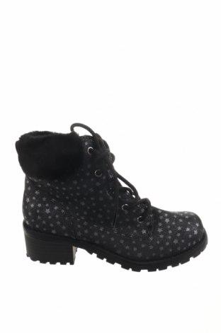 Παιδικά παπούτσια, Μέγεθος 28, Χρώμα Γκρί, Δερματίνη, Τιμή 10,39€