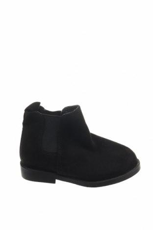 Παιδικά παπούτσια Primark, Μέγεθος 23, Χρώμα Μαύρο, Κλωστοϋφαντουργικά προϊόντα, Τιμή 10,91€