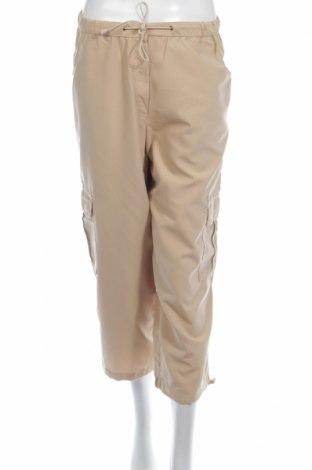 Дамски панталон Maxi Me, Размер M, Цвят Бежов, Цена 6,65лв.