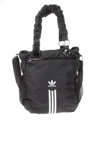 Dámská kabelka Adidas - koupit za vyhodné ceny na Remix -  8826260 b0c7e0997ff