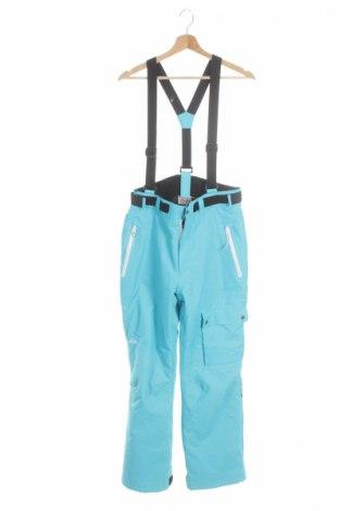 Spodnie dziecięce do sportów zimowych Mc Kinley