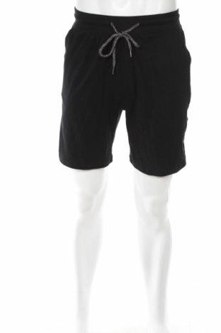 Мъжки къс панталон Next