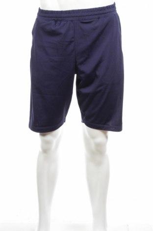 Мъжки къс панталон Uniqlo