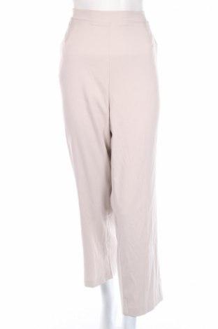 Дамски панталон Alia