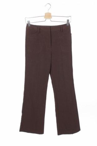 Детски панталон B Wear