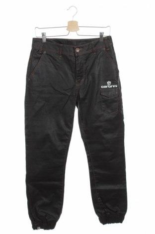 Детски панталон Carbrini