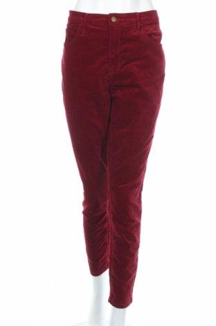 Дамски панталон Mossimo