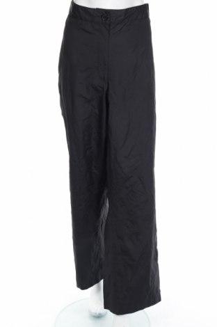 Дамски спортен панталон Ulla Popken