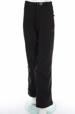 Дамски панталон за зимни спортове Nord Cap