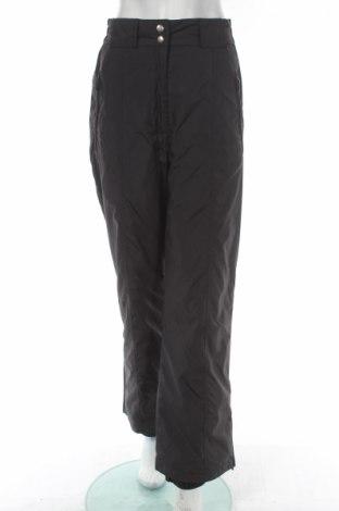 Дамски панталон за зимни спортове Sun Set