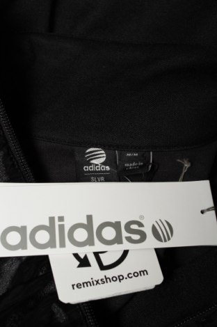 Дамско спортно горнище Adidas Slvr