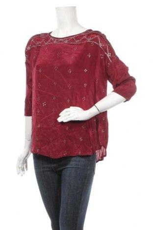 Γυναικεία μπλούζα Stella Forest, Μέγεθος S, Χρώμα Ρόζ , Βισκόζη, Τιμή 22,02€