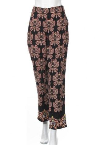 Дамски панталон Niza, Размер L, Цвят Многоцветен, Полиестер, Цена 26,95лв.