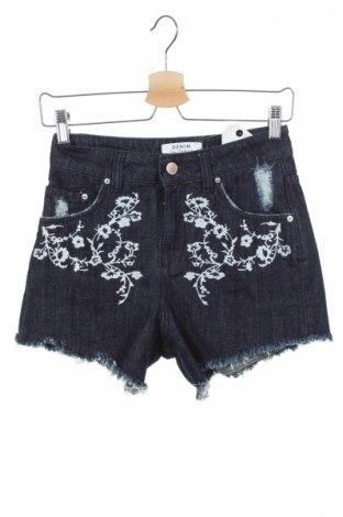 Дамски къс панталон Miss Selfridge