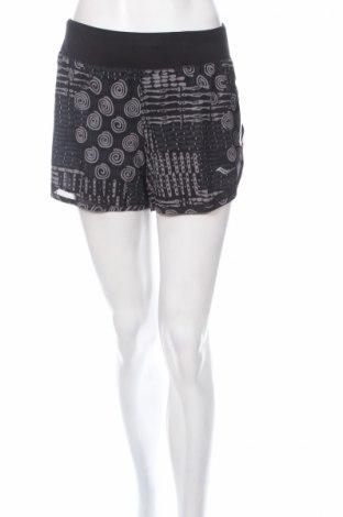 Дамски къс панталон Saucony