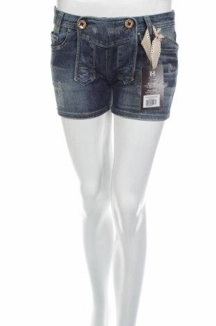 Дамски къс панталон Stockerpoint