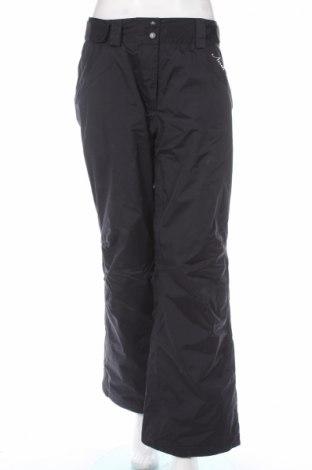 Дамски панталон за зимни спортове Northpeak, Размер S, Цвят Черен, Полиамид, Цена 11,50лв.