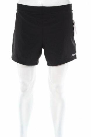 Pantaloni scurți de bărbați 2Xu