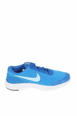 Γυναικεία παπούτσια Nike
