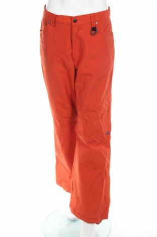 Дамски панталон за зимни спортове H&M L.o.g.g
