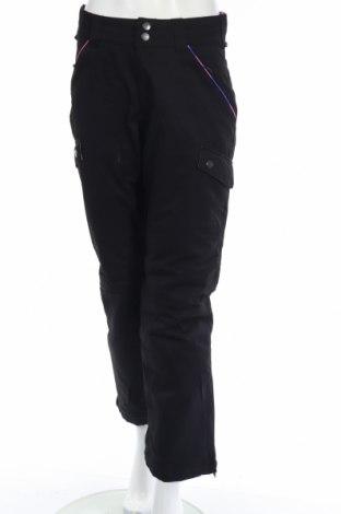 Дамски панталон за зимни спортове Arctic Star